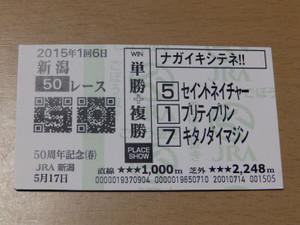 20150527_0117