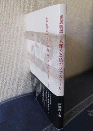 20160522_08