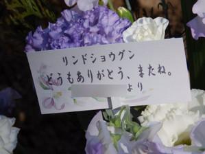 20170308_16